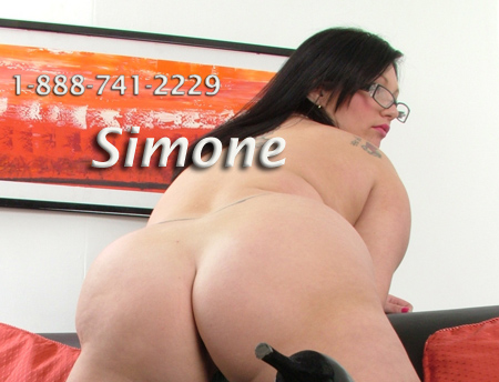 kinky bbw phone sex
